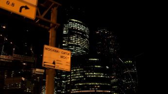 Moscow city at night from car